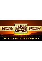 Монголын нууц товчоо /Англи хэл/