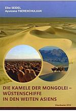 Хоёр бөхтэй тэмээ тив өртөөлсөн /Die Kamele der Mongolei- Wuestenschiffe in den weiten Asiens /