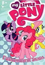 Pony тусгай дугаар А5