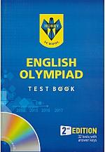 English Olympiad test book : Англи хэлний олимпиадны тест