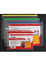 Файлын цахилгаантай хавтас W54-14(A5)