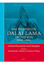 The Thirteenth Dalai Lama on the Run (1904-1906) - Далай лам