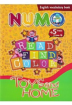 Read find color : Toys and Home