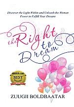 The right to dream : Мөрөөдөх эрх