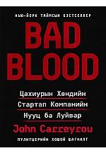Bad blood : Цахиурын хөндийн стартап компанийн нууц ба луйвар