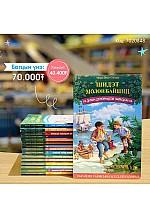 Хүүхдийн номын багц 3-7020848