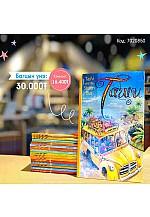Хүүхдийн номын багц 5-7020850