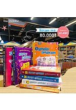 Хүүхдийн номын багц 7- 7020852