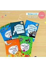 Хүүхдийн номын багц 12- 7020857