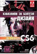 Хэвлэлийн эх бэлтгэл дизайн